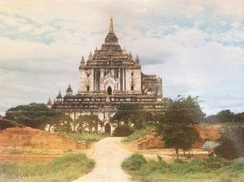 Ananda '95